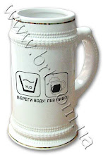 Photo: Бокал пивной с прикольной надписью - Береги воду! Пей пиво! Керамический бокал с лепниной