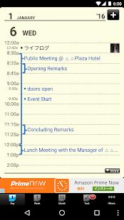 Refills Lite(Planner App) - náhled