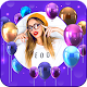 Shiny Balloon Photo Frame Download for PC Windows 10/8/7