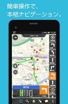 MapFan 2015(オフライン地図ナビ・2015年地図)のおすすめ画像2