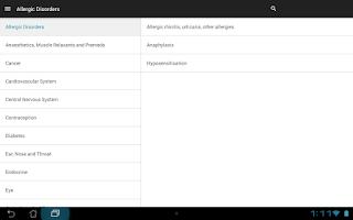 Screenshot of MIMS