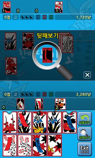 ud55cub9c8ub2f9ub9deuace0 [uc21cuc218ud55c uace0uc2a4ud1b1] 2.10.3 screenshots 5