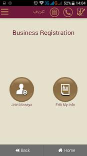 Mazaya RAK screenshot