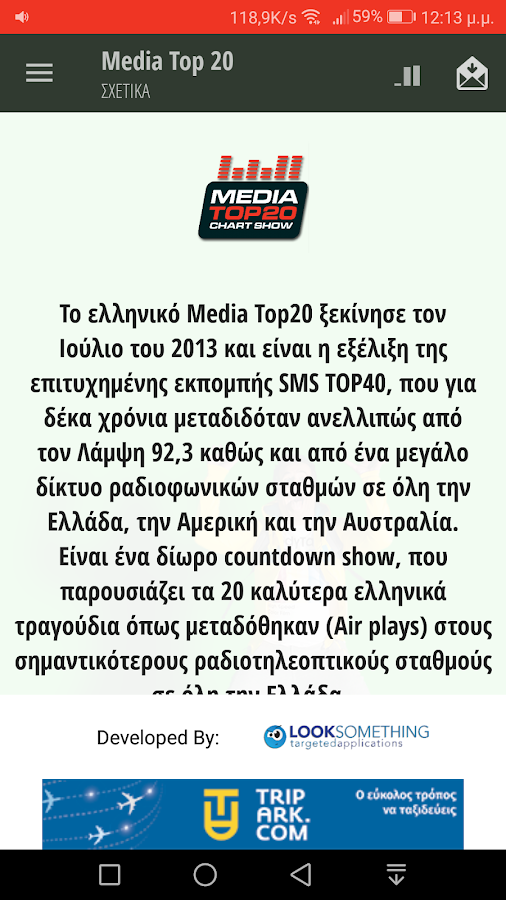 Media Top 20- screenshot