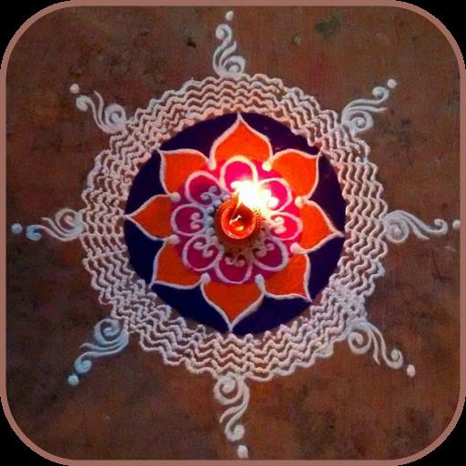 Offline Rangoli Designs 2017