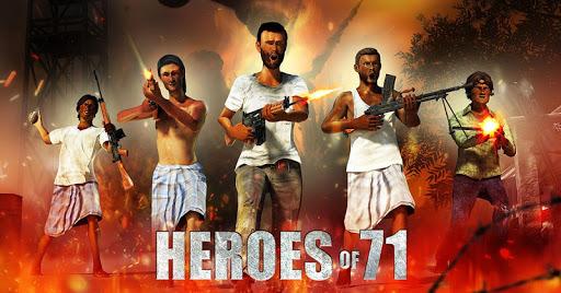 Heroes of 71 1.7 screenshots 1