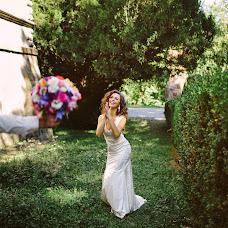 Wedding photographer Lyudmila Antalovci (dreamon). Photo of 05.09.2016