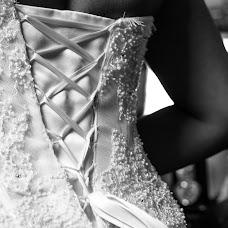 Wedding photographer Nunzio Balbi (NunzioBalbi). Photo of 10.06.2016