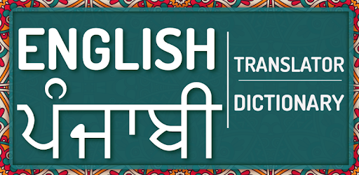 English to Punjabi Dictionary & Punjabi Translator - Apps on