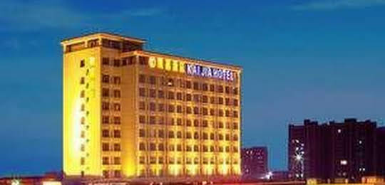 Shenzhen Kai Jia Hotel