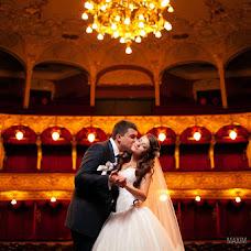Wedding photographer Maksim Baranyuk (maksim1857). Photo of 12.07.2017