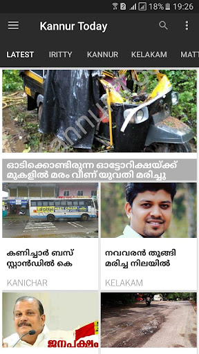 Kannur Today - News Live | Kannur Varthakal 2.1 screenshots 4