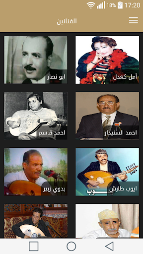 أغاني يمنية