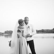 Wedding photographer Aleksandr Gulak (gulak). Photo of 01.10.2018