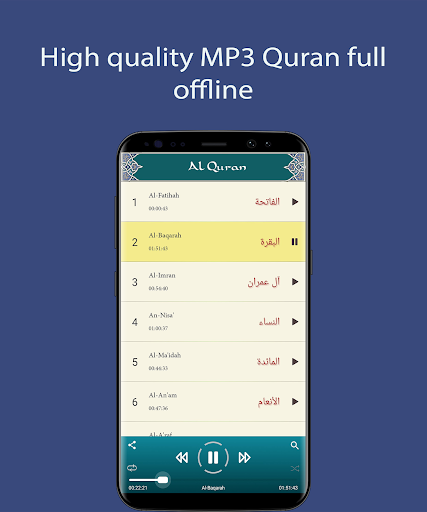 Abdul Rahman Al-Sudais - Full Offline Quran MP3 ss1