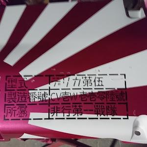 デリカD:5 CV1W エロターボのカスタム事例画像 あ太郎さんの2020年06月09日20:51の投稿