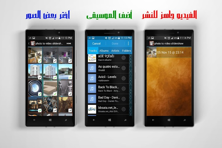 android Photo to Video Maker Free Screenshot 1