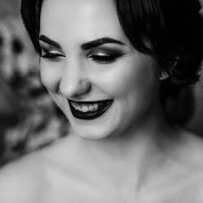 Wedding photographer Alina Gorokhova (adalina). Photo of 26.02.2018
