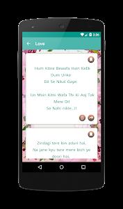 Shayari Plus screenshot 4
