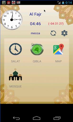 Muslim prayers time صلاتك
