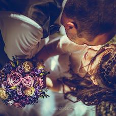 Wedding photographer Vratislav Jenšík (Jensik). Photo of 09.06.2017