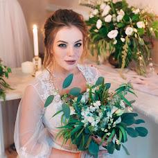 Wedding photographer Anastasiya Lyubickaya (AnLyubitskaya). Photo of 12.04.2018