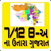 7/12 Utara Gujarat ikhedut GGRC and Farmer Usefull
