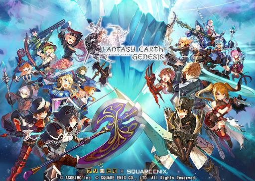 【50vs50】ファンタジーアース ジェネシス「Fantasy Earth Genesis」 1.2.0 DreamHackers 5