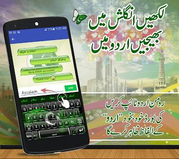 Pak Flag Urdu Keyboard - náhled