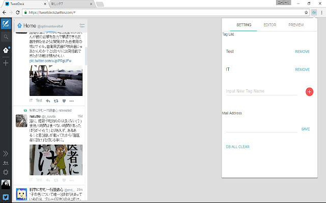 Tweetdeck HTML Button Extension