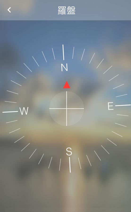 假定位(偽裝GPS位置) - Google Play Android 應用程式