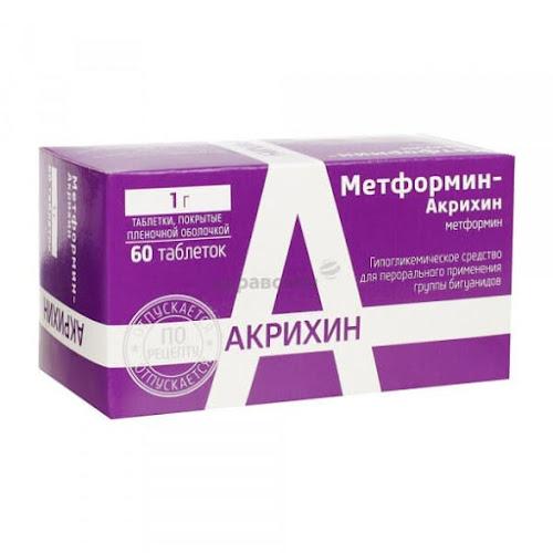 Метформин-Акрихин таб п/о. плён 1г. №60