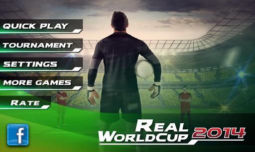 Real Brazil Football 2015