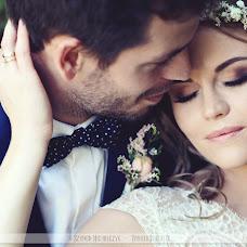 Wedding photographer Szymon Michalczyk (SzymonMichalczy). Photo of 26.10.2016