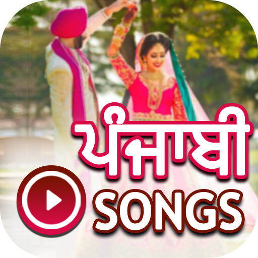 Punjabi Songs: Punjabi Video:Hit Song: Music Gaana Android APK Download Free By Video Play Songs