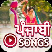 Punjabi Songs: Punjabi Video:Hit Song: Music Gaana