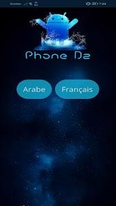 Phone Dz 2.0