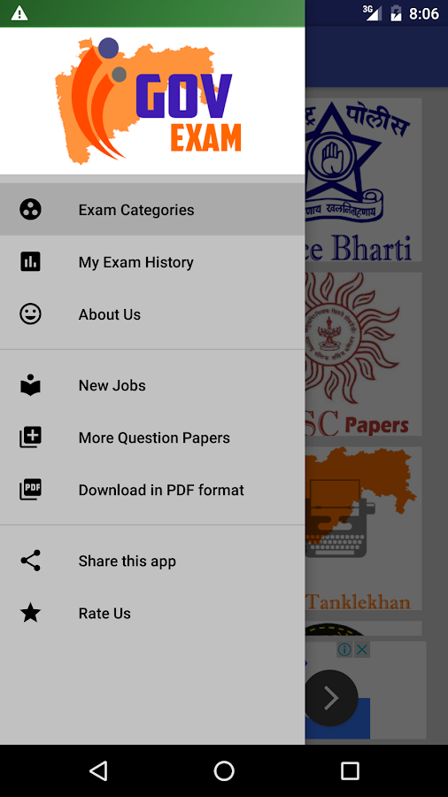Gov Exam App- screenshot