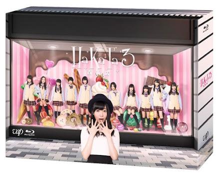 (Blu-ray Disc) HaKaTa百貨店3号館 Blu-ray BOX