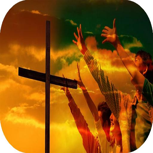 Como Alabar y Adorar a DIOS