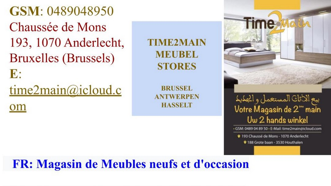 Time2main Meubel Store Furniture Store In Anderlecht