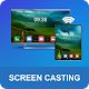 Screen Mirroring - Cast to TV Download for PC Windows 10/8/7