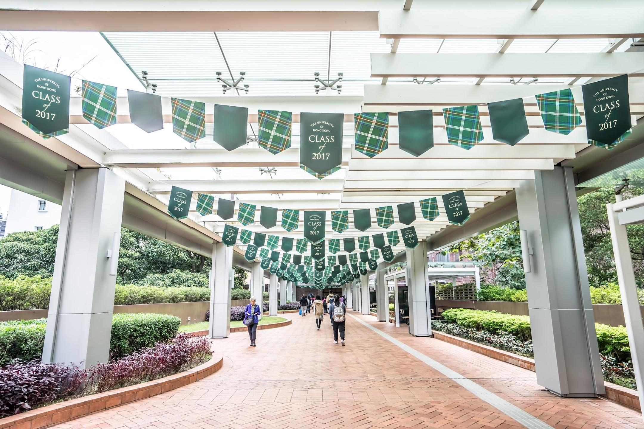 香港大学1
