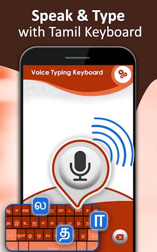 Tamil Voice Typing Keyboard – Speak to Type Tamil on Google