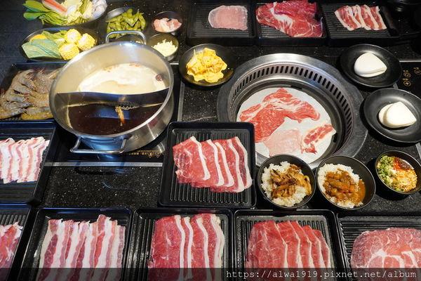 金大鋤壽喜燒sukiyaki,新竹吃到飽推薦!火烤兩吃好過癮