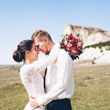 Wedding photographer Karina Malceva (karinamaltseva). Photo of 07.04.2018