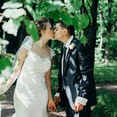 Wedding photographer Olga Chitaykina (Chitaykina). Photo of 09.08.2017