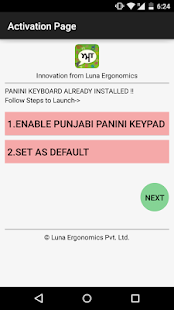 PaniniKeypad Punjabi IME screenshot
