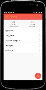 ЕДОК   Иркутск - náhled
