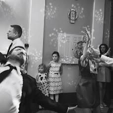 Wedding photographer Just Married Fotografia (justmarriedpola). Photo of 28.05.2015